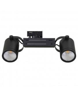 A.L.S. (ComParLux) IVI светильник для установки на шинно-трековую систему IP20