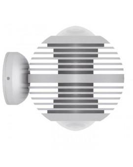 ARCLED SPHERE уличный настенный светильник IP67