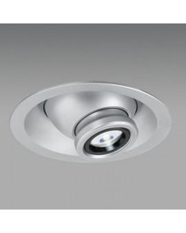 DLS ZOOOM вращающийся светильник для подсветки витрин